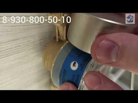 Как сработает антимагнитная пломба на счетчике воды, если поднести магнит