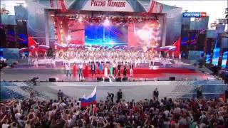 """Алсу и все звёзды. Концерт на Красной площади - """"Широка страна моя родная"""""""