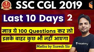 11:00 PM - SSC CGL 2020 | Maths by Suresh Sir |  Last 10 Days Strategy (100 Most Imp Ques) | Day-2