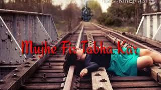 Tu Jo Nahi Hai Lyrics Video - YouTube