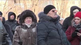 Жители Фокино вышли на митинг в поддержку строительства центра переработки радиоактивных отходов