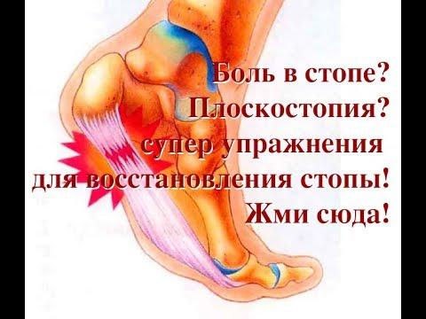 Лучшее средство от болях в суставах