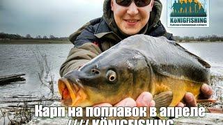 Платные озера для рыбалки в калининградской области