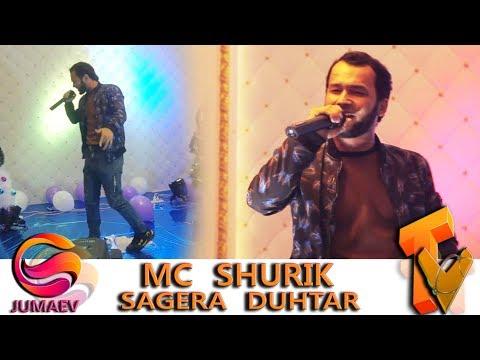 MC Shurik - Сагера духтар (Клипхои Точики 2020)