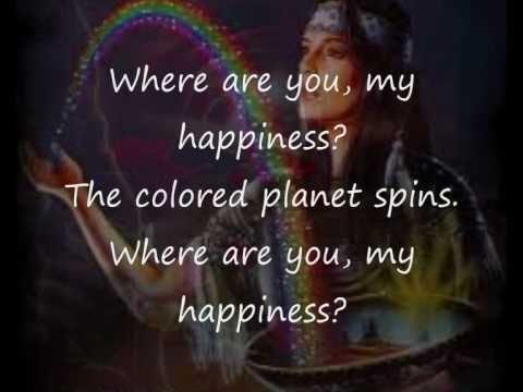 Не так уж и много для счастья нам надо