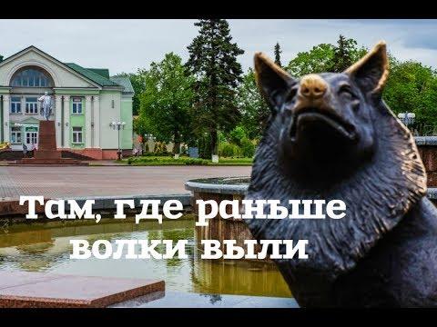 Белорусские путешествия  Волковыск