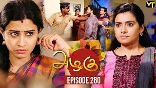 Azhagu - Tamil Serial | அழகு | Episode 260 | Sun TV Serials | 25 Sep  2018 | Revathy | Vision Time