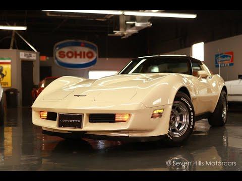 Video of '81 Corvette - Q7HU