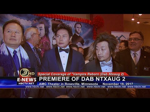 3 HMONG NEWS: Premiere night of the Vampire Reborn (Dab Ntxaug 2) at AMC Theater.
