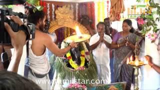 Eaganapuram Movie Launch