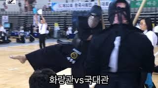 제32회 한국사회인검도대회-청년부단체결승전(화랑원관vs국대관)
