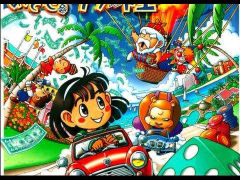 Bakushou Jinsei 64 Mezase Resort Ou  JUEGO N64 CLASICO 1998(Portable) PC