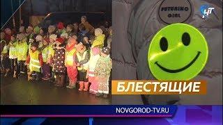 Дети из поселка Пролетарий в танце показали важность светоотражателей