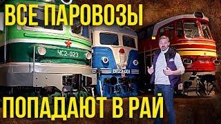 Железная Атлантида – Музей железных дорог России в Санкт-Петербурге | Музей РЖД | Pro Автомобили