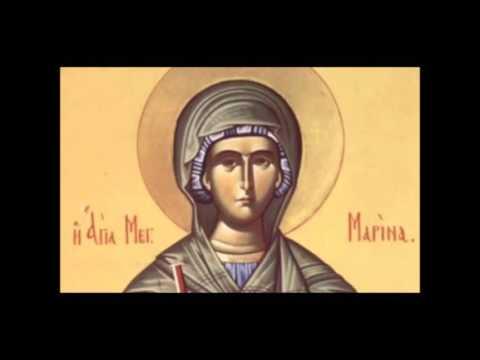 Молитва свете Марине - Марија Чумић