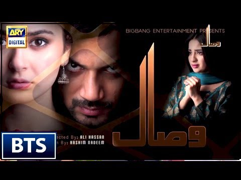 Zahid Ahmed in a Very Different Character