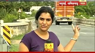 Tamilnadu:Madurai: monsoon update