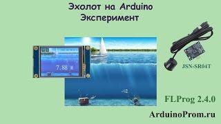 Ультразвуковой эхолот улавливает отраженный от дна моря сигнал через время