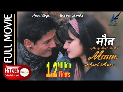 Maun | Nepali Movie