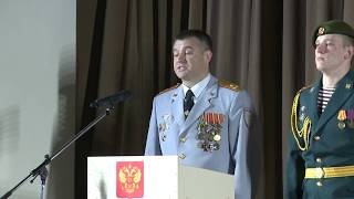 100 лет РКМ торжественное собрание УТ МВД России по СФО