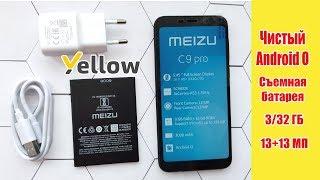 Смартфон Meizu C9 Pro 3/32GB Gold от компании Cthp - видео 1