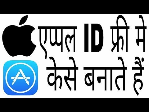 Download How To Create Apple Id For Free From Iphone Without