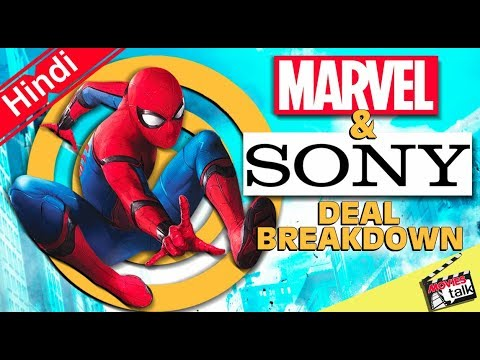 Marvel & Sony Deal [Explained In Hindi]