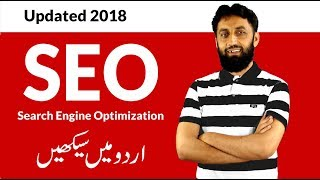 EMD - Exact Match Domain and Brand Name: What is better to Do?  Learn SEO | The Skill Sets