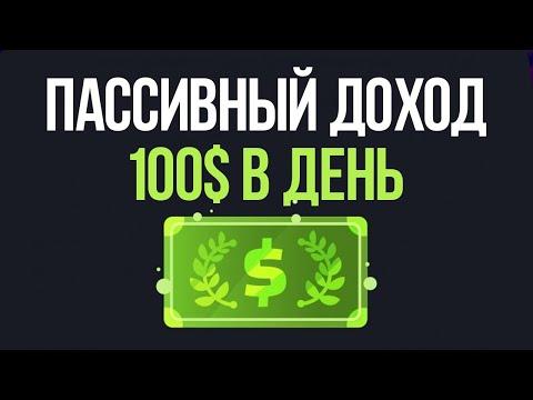 Какой создать сайт чтобы заработать деньги