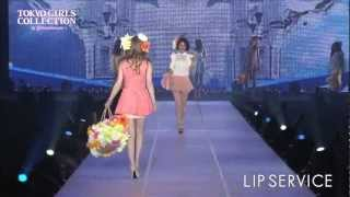 LIPSERVICE/東京ガールズコレクション2013S/S