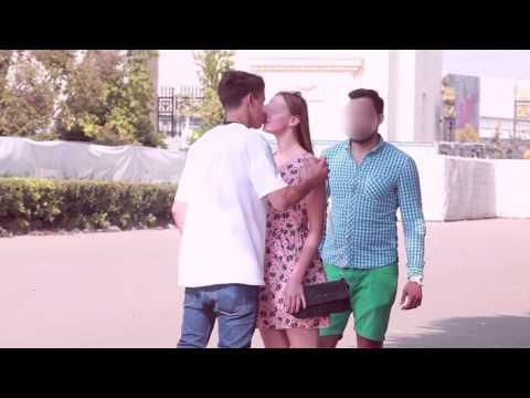 Поцелуй Чужой Девушки ⁄ The Kiss Of Another Man's Girlfriend