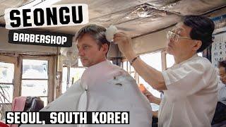 💈 성우이용원 Haircut & Hair Styling In South Koreas Oldest Barbershop | Seongu Barber Shop Seoul