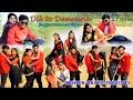 DIL TO DIWANA KISHOR GROUP RKL DANCE SENSATION 2019
