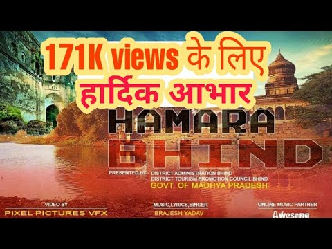 Hamara Bhind : Official Bhind Tourism Song