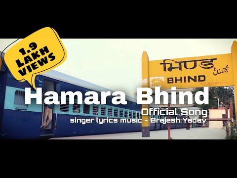 Hamara Bhind : Official Bhind Tourism Song