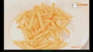 Frozen French Fries   Perfect Frozen French Fries By Sanjeev Kapoor   Khana Khazana