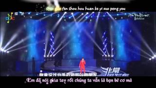 [Vietsub + Kara] Sheng Ri Li Wu   生日礼物   Món Quà Sinh Nhật   Giang Đào (Live)