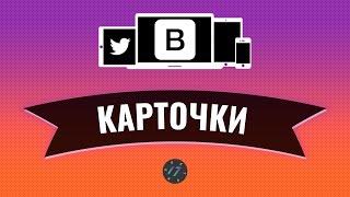 #7 Bootstrap 4 - Карточки с содержимым на Bootstrap 4, Уроки по Bootstrap 4