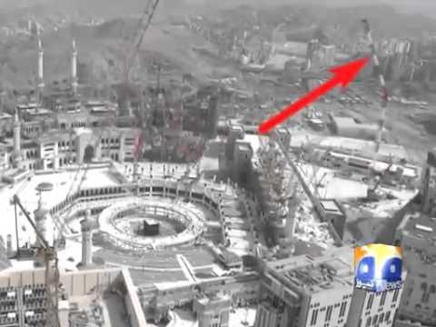 Location of Crane Makkah   Geo Reports   12 Sep 2015
