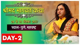 Shrimad Bhagwat Katha || Day - 2 || PUNEI || 24-31 December 2017