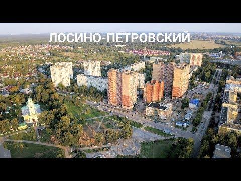 Славный город Лосино-Петровский. Вид сверху.