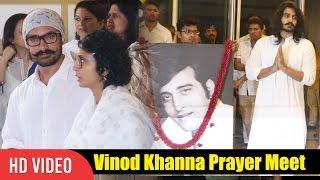 Aamir Khan At Vinod Khanna Prayer Meet | Paying Last Respect To Veteran Actor Vinod khanna