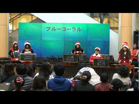 Marimba Ensemble  そりすべり