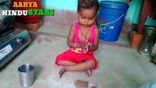 Aarya_is_playing_in_her_house.