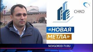 Дмитрий Голосов назначен руководителем регионального фонда капремонта