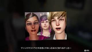 Life Is Strange™ エピソード2 時間切れ 前編