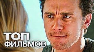 10 ФИЛЬМОВ С УЧАСТИЕМ ДЖИМА КЕРРИ!