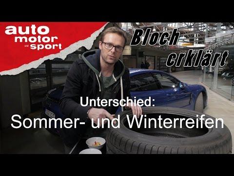Sommer- und Winterreifen: Unterschied? - Bloch erklärt #6 | auto motor und sport