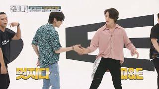 super junior d&e weekly idol eng sub - TH-Clip