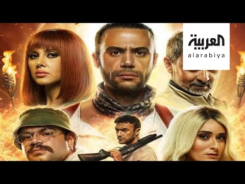 العرب اليوم - شاهد: فيلم